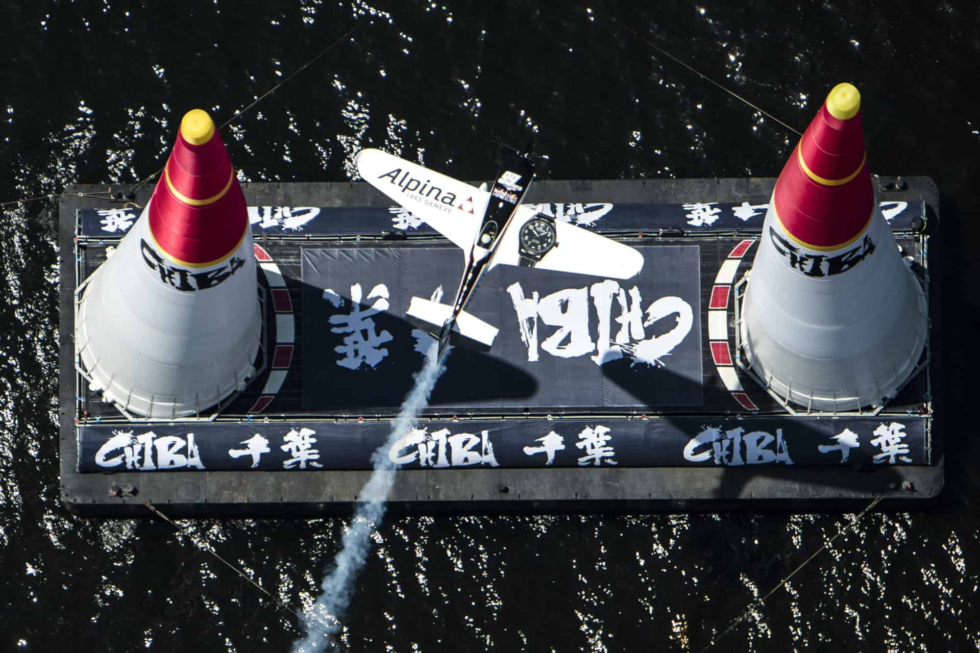 Red Bull Air Race World Championship Round 3 in Chiba: Amazing performance