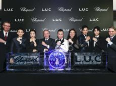 """""""L.U.C – l'Art d'une Manufacture"""" presented for the first time in Asia"""